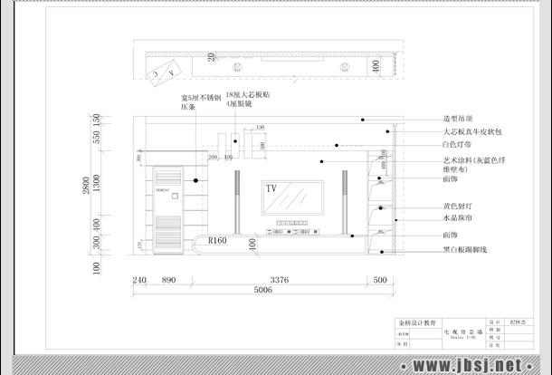 室内设计班一年制八期CAD作品欣赏