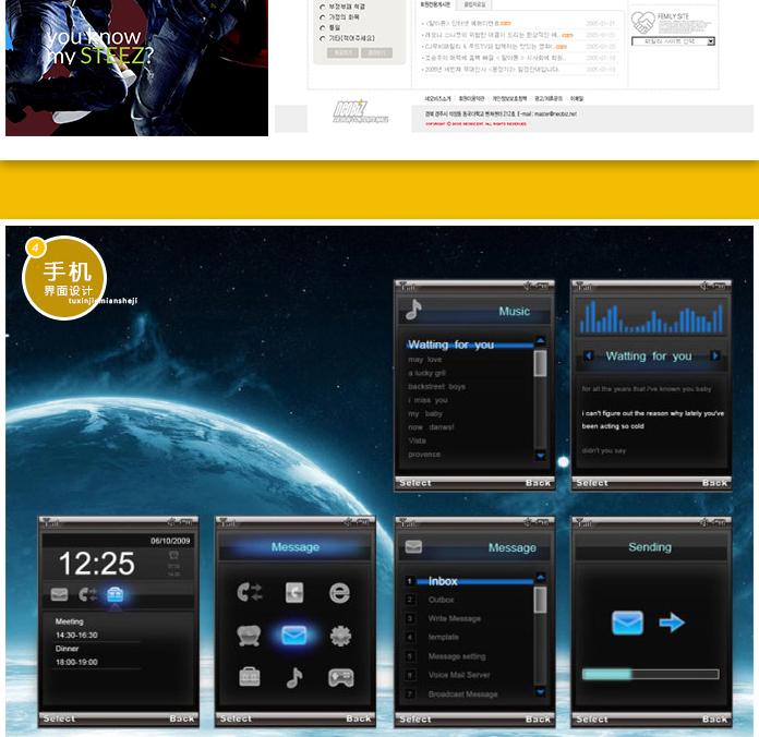 首頁 廈門 網站開發 ui設計 ui設計  課程詳情在線試聽課程評價 校區